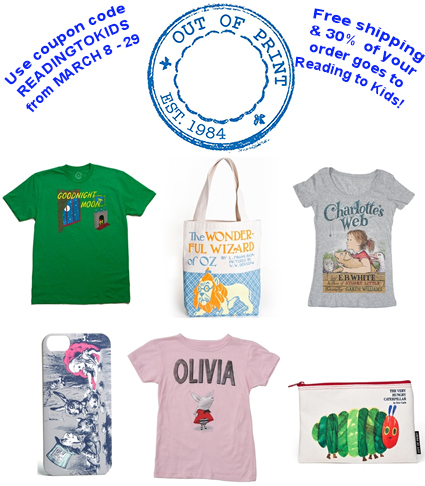 Reading to Kids Out of Print Clothing banner