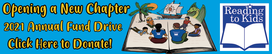 Help kids stay connected through books by contributing to our 2021 Annual Fund Drive!